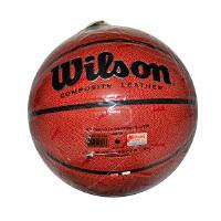 Wilson 威尔胜 室内外通用 7号篮球 校园训练耐磨竞赛篮球 WB306S 校园竞赛篮球