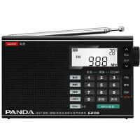 熊猫 6208 便携式全波段插卡充电收音机数字调谐半导体老人
