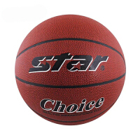 Star世达 丁基内胆 室内外篮球BB6027 水泥地专用BB6027-31