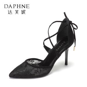 17优雅蕾丝细高跟鞋 性感尖头后系带单鞋1017102005
