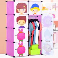 蜗家卡通儿童简易衣柜宜家宝宝婴儿小孩衣柜组合塑料组装衣橱  M3508