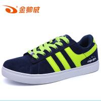 金帅威 男士休闲鞋运动生活系列男鞋运动鞋耐磨休闲鞋板鞋