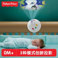 【当当自营】费雪 可爱动物两用声光床铃旋转摇铃音乐安抚毛绒N8849婴儿玩具