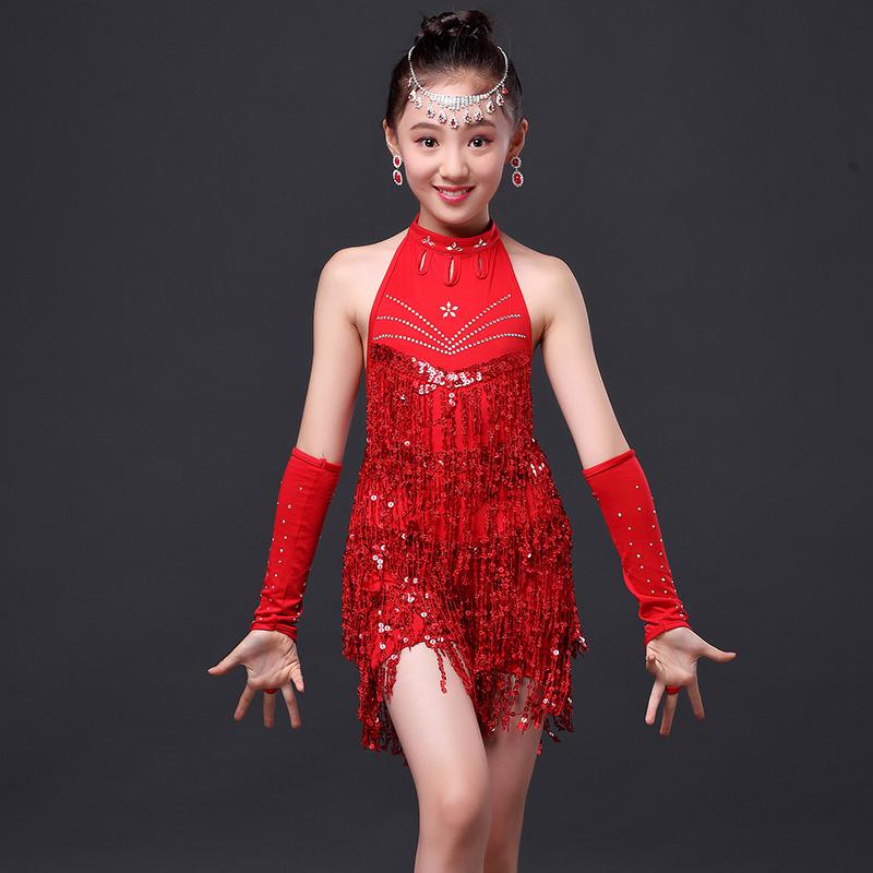 儿童拉丁舞裙少儿幼舞蹈女童流苏演出服装比赛表演服