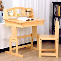 家逸 俄罗斯樟子松木实木书桌 高度可升降防近视 纠正坐姿儿童学习桌椅
