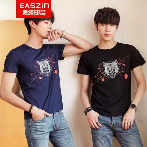 EASZin逸纯印品 男装短袖T恤 2017新款男士时尚巴黎印花莫代尔体恤衫 韩版修身