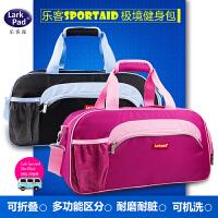 【支持礼品卡支付】Larkpad大容量行李包男旅行包女手提包出差旅行袋健身包行李袋