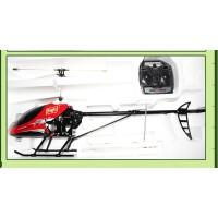 暴龙K903大120cm遥控直升机 3.5通道带陀螺仪合金耐摔遥控飞机