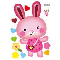 普润马桶贴墙贴可爱创意卡通人物防水自粘马桶贴 兔子2张