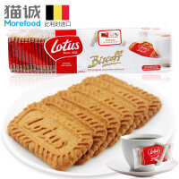 【比利时进口】 Lotus/和情 焦糖饼干312.5g 50片独立包装 比利时进口饼干零食品