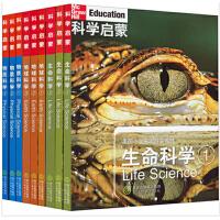 科学启蒙 (1-3年级)礼盒装