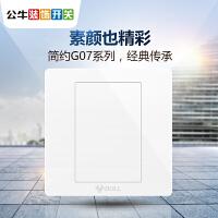 [工厂直营] BULL公牛 墙壁开关面板插座 白板 盒面板 86型  G07B101