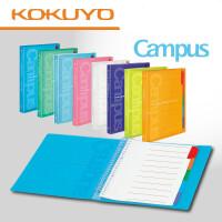 KOKUYO国誉 B5Campus彩虹活页本活页夹笔记本记事本日本进口