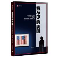 译文纪实系列·看不见的美国