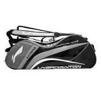 LiNing李宁羽毛球包 ABJK054 双肩包 六支装 专业羽毛球拍包