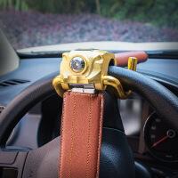 【支持礼品卡支付】金盾车锁汽车方向盘锁汽车锁具汽车防盗锁小车车头锁车把锁气囊锁