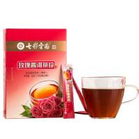 七彩云南庆沣祥茶叶 玫瑰普洱熟茶珍12g