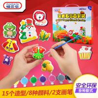 猫贝乐儿童彩绘石膏画 DIY涂色手工材料颜料玩具白胚石膏娃娃模具