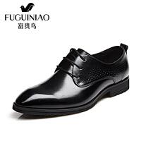 富贵鸟时尚拼接压纹正装鞋富贵鸟皮鞋男士系带商务正装鞋