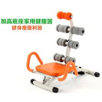 懒人运动机减肥器材仰卧起坐腰部健身器材  家用收腹机