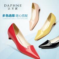 Daphne/达芙妮杜拉拉 女鞋 低跟尖头漆皮亮面简约单鞋