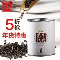 云南普洱茶熟茶 只见普洱 品记罐装散茶  200g古树茶 5年陈 熟茶