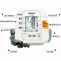 Omron/欧姆龙 电子血压计 HEM-7200 上臂式 血压检测仪器 内附电源适配器电池 单机标配