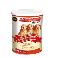 安贝宠物离乳期黄金奶糕粉300g 幼犬奶粉 狗狗营养粉泰迪金毛哈士奇