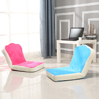 东木 懒人沙发布艺单人沙发椅创意折叠休闲沙发床榻榻米逍遥椅简易小沙发电脑椅子时尚简约午休椅
