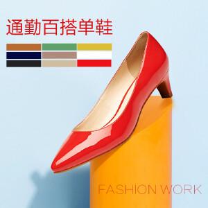 达芙妮/杜拉拉  通勤女鞋 粗中跟漆皮亮面尖头浅口单鞋