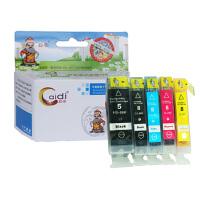 彩帝 兼容 佳能(Canon) PGI-5BK  CLI-8BK墨盒 适用于 IX5000  MP510   MP830                   MP800        IP5200  打印机用墨盒