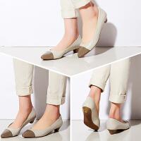Daphne/达芙妮杜拉拉春款单鞋低跟尖头撞色套脚单鞋女1715101906