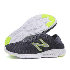 New Balance2017春夏新款男鞋VAZEE跑步鞋运动鞋MCOASGY2