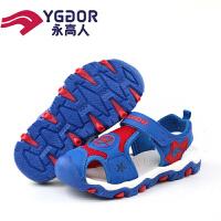 永高人童鞋儿童凉鞋女童夏季新款男小童包头凉鞋沙滩鞋