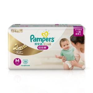 [当当自营]帮宝适 特级棉柔 婴儿拉拉裤 中码M50片(日本进口 适合6-11kg)大包装