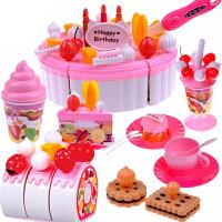 女孩过家家玩具 水果生日蛋糕DIY套装 儿童创意拼装玩具