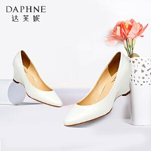 【专柜正品】达芙妮/杜拉拉 时尚漆皮坡跟亮面鱼嘴鞋通勤浅口单鞋