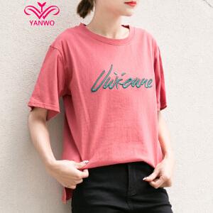 演沃 新款夏季2017短袖T恤宽松字母刺绣圆领百搭学生外穿上衣
