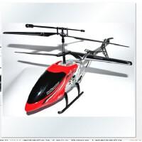 暴龙 K909 遥控直升飞机 生日礼物 航模玩具 大型遥控直升机