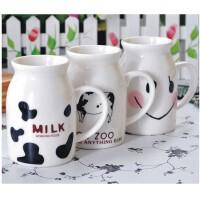 陆捌壹肆 带盖陶瓷杯子牛奶杯情侣杯咖啡杯马克杯星巴克杯可爱创意水杯 一个装