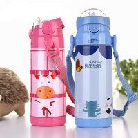 良品生活 LTG25011儿童保温杯带吸管防漏防摔304不锈钢水杯宝宝便携保温壶