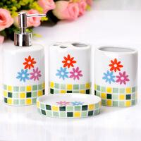 普润 欧式陶瓷卫浴洗漱用品套装 浴室卫浴四件套绿色  缺货时款式随机