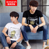 EASZin逸逸纯印品 男装短袖T恤 2017新款男士老人头印花短袖韩版莫代尔棉体恤衫