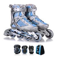 米高M-CRO 成人轮滑鞋XP5A 男女成人直拍轮滑鞋 蓝色轮滑鞋