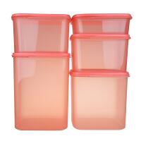 特百惠 智惠方形储藏套装5件套 保鲜盒 干货盒专柜    食物保鲜