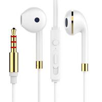 【包邮】Z1苹果安卓通用耳机 入耳式 线控带麦 通用 苹果 安卓 华为 三星 小米 OPPO 魅族 VIVO 联想 360 耳机 手机耳机