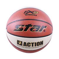 Star世达 篮球BB5217-25  PVC 室外用7号篮球花球