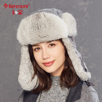 兔毛雷锋帽女士加厚保暖毛呢滑雪帽户外防风帽皮草雷锋帽子防寒帽 2487