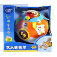 伟易达欢乐转转球 婴儿玩具 学爬垫 宝宝玩具 音乐 儿童玩具