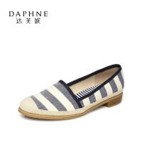 Daphne/达芙妮一脚蹬低跟圆头懒人休闲鞋女士帆布鞋1515101010